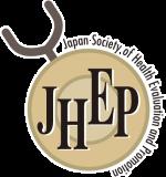 セントラルパーククリニック 日本総合健診医学会マーク